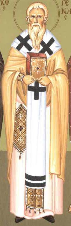 Ο Άγιος Αθηνογένης Επίσκοπος Πηδαχθόης και οι δέκα μαθητές του
