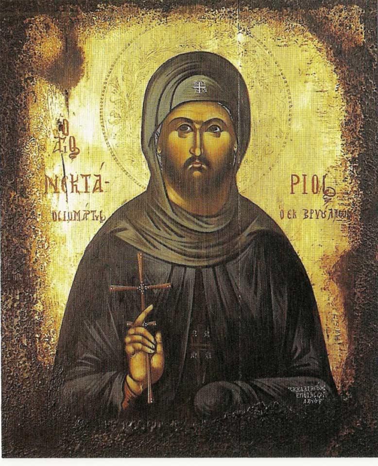 Ο Άγιος Νεκτάριος από τα Βρύουλλα ο νέος Οσιομάρτυρας