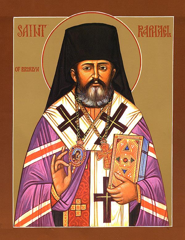 Ο Όσιος Ραφαήλ Επίσκοπος Μπρούκλυν