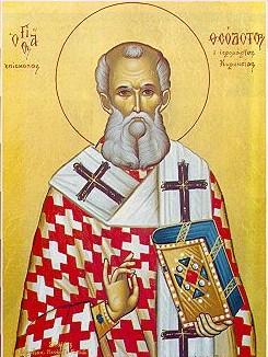 Ο Άγιος Θεόδοτος Επίσκοπος Κυρήνειας Κύπρου Ομολογητής