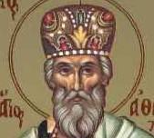 Ο Άγιος Αθανάσιος ο Νέος, ο Θαυματουργός επίσκοπος Χριστιανουπόλεως