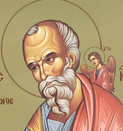 Ο Άγιος Ιωάννης ο Θεολόγος και Ευαγγελιστής