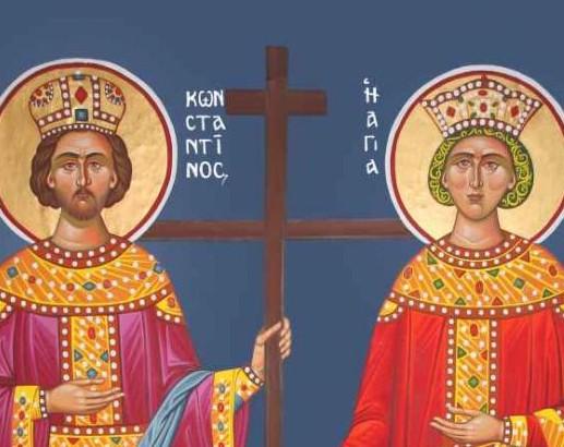 Οι Άγιοι Κωνσταντίνος και Ελένη οι Ισαπόστολοι