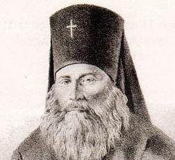 Ο Άγιος Ιννοκέντιος ο Επίσκοπος Χερσώνος