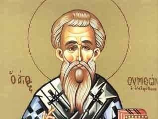 Ο Άγιος Συμεών ο αδελφόθεος επίσκοπος Ιεροσολύμων
