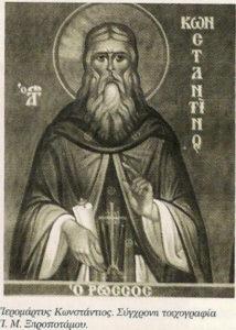 αγιοςκωνσταντιος