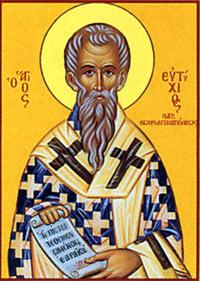 Ο Άγιος Ευτύχιος πατριάρχης Κωνσταντινούπολης