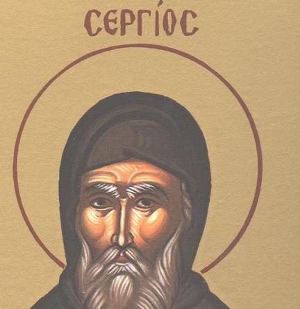 Ο Άγιος Σέργιος ο Μάγιστρος