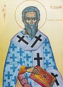 Ο Άγιος Τύχων ο Θαυματουργός Επίσκοπος