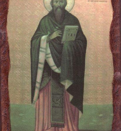 Ο Άγιος Αναστάσιος ο νέος Ιερομάρτυρας