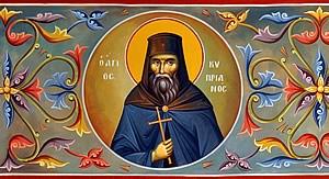 Ο Άγιος Κυπριανός ο νέος Οσιομάρτυρας