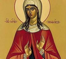 Η Οσία Ανθούσα και Αθανάσιος ο ιερομάρτυρας που βάπτισε αυτήν, και οι δύο υπηρέτες της Χαρίσιμος και Νεόφυτος