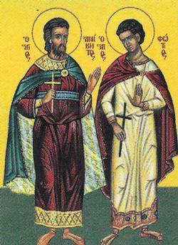 Οι Άγιοι Φώτιος και Ανίκητος