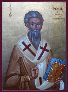 αγιος φωκας ιερομαρτυρας