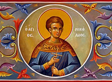 Ο Άγιος Νικόλαος ο παντοπώλης ο Νεομάρτυρας από το Καρπενήσι