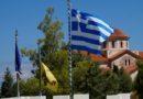 Κατασκηνώσεις Χ.Α. Αθηνών 2019!