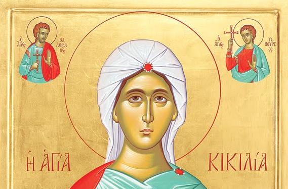 Οι Άγιοι Βαλεριανός,Τιβούρτιος και Κικιλία