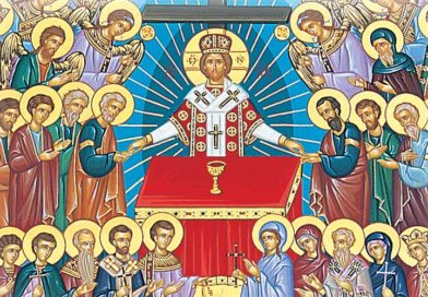 Προσευχή προς όλους τους Αγίους