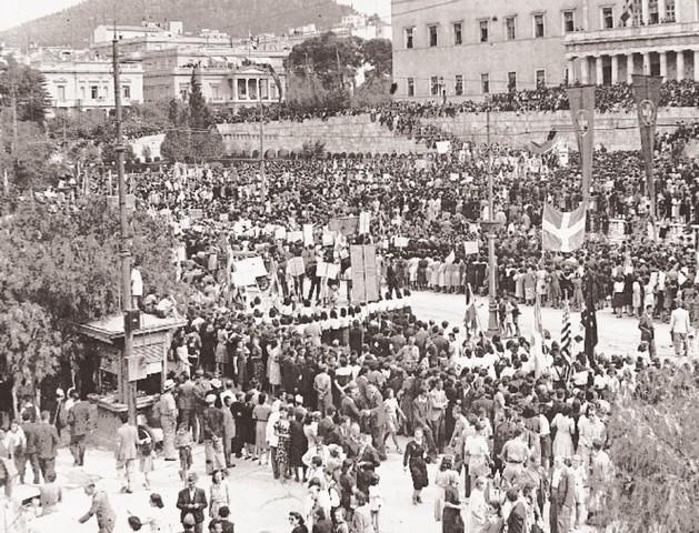 apeleftherosi_1944-13