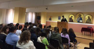 Συνεκκλησιασμός και Έναρξη στη Θεσσαλονίκη !!!