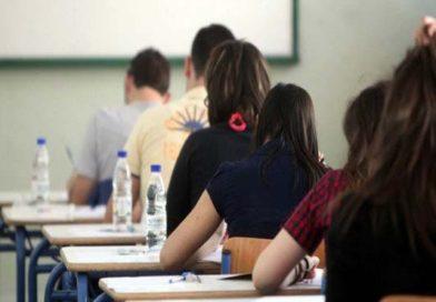 Πώς μπορούμε να αντιμετωπίσουμε μια αποτυχία σε εξετάσεις;