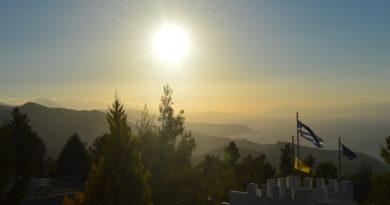 Διαγωνισμός για τις Χαρούμενες Αγωνίστριες Αθηνών