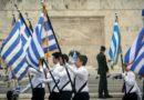 Είναι λάθος να αντιδρούμε όταν υψώνουν την Ελληνική Σημαία αλλοεθνείς;