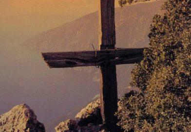 ΜΕΣΑ ΣΤΟ ΝΑΟ ΤΟΥ ΘΕΟΥ – Ὁ Σταυρός