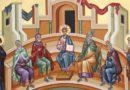 Γιατί τα Ευαγγέλια δεν περιγράφουν όλη την ζωή του Χριστού;
