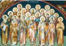 Μήπως είναι υπερηφάνεια το να θέλουμε να γίνουμε άγιοι;