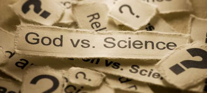Η επιστήμη απειλεί την πίστη;