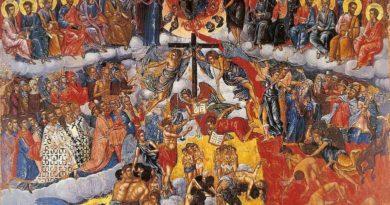 Η κόλαση είναι μια αιώνια τιμωρία; Γιατί ο Θεός μας απειλεί με αυτή;
