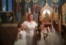 Βάφτιση Χελιδονιών