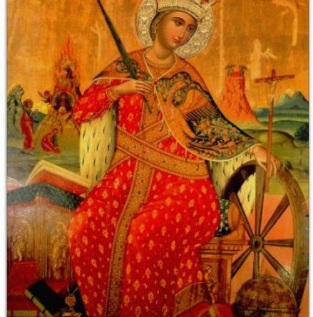 Εορτασμός Αγίας Μεγαλομάρτυρος Αικατερίνης… στην Κατερίνη!