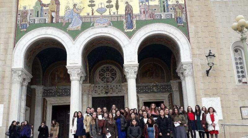 Συν-εκκλησιασμός Χαρούμενων Αγωνιστριών Αθηνών