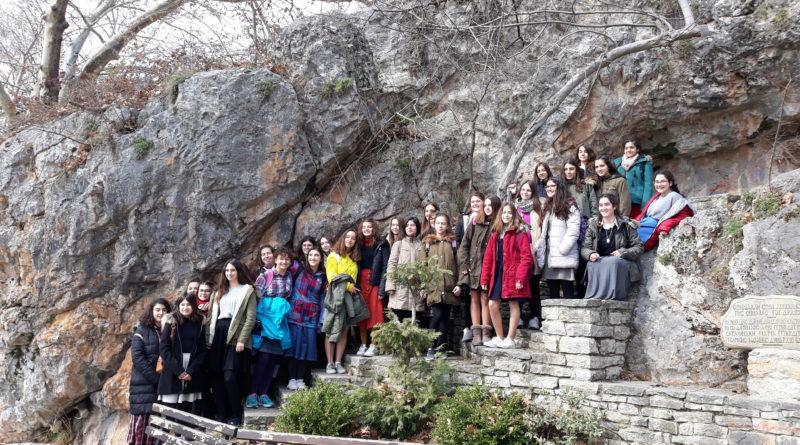Προορισμός:Καστοριά