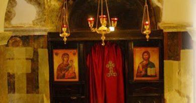 Συν-εκκλησιασμός των Χαρούμενων Αγωνιστριών Αθηνών