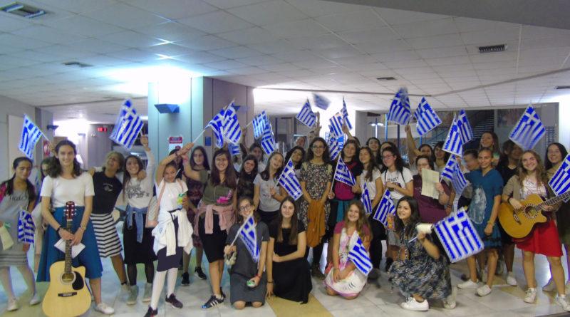 Εθνική εξόρμηση Χαρούμενων Αγωνιστριών Αθηνών