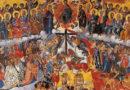 Στη Δευτέρα Παρουσία, οι αμαρτίες μας θα γίνουν γνωστές σε όλους;