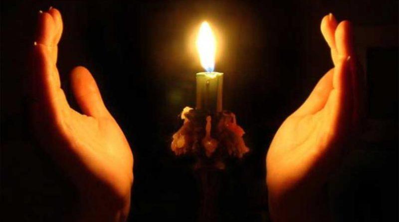 Προσευχή για την υγεία