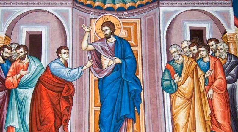 Προσευχή στον Αναστάντα Κύριο