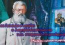 Αφιέρωμα: Άγιος Λουκάς ο Ιατρός