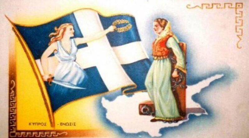 Τραγούδια από την Κύπρο..